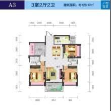 泰平万象城三房户型图