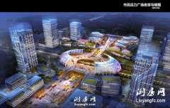 金阳紫星广场商务区