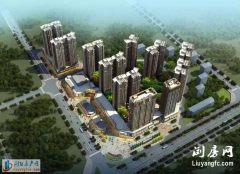 利通·太悦城