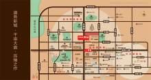 浏阳碧桂园•观园配套图