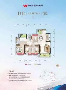 D4-5房户型图