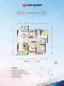 D2-4房户型图