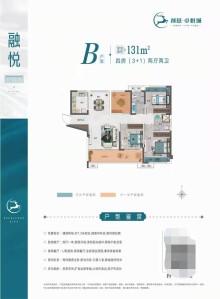 卓悦城四房户型图