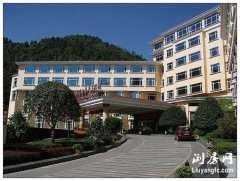 浏阳华天大酒店(西湖山国际山庄)