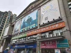 浏阳恒大华府一期商铺72平方售价30万