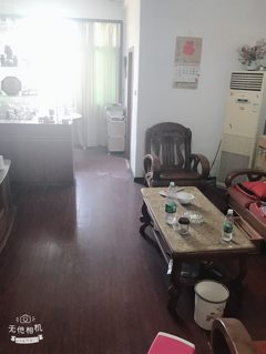 3室2厅1卫96m²简单装修