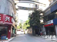 出售(淮川街道)鸿福源4室2厅2卫168平精装修