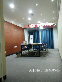 (集里街道)东玉铂郡2室1厅1卫72m²豪华装修
