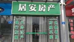劳动中路临街门面80平层高6米可做两层年租8万售价168万
