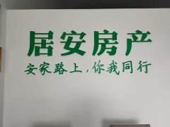浏阳河小学旁边4室2厅2卫189m²中档装修1200元每月