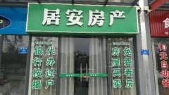 (淮川街道)浏阳恒大华府一期3室2厅2卫100m²精装修