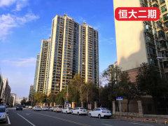 (淮川街道)浏阳恒大华府2室2厅1卫88m²毛坯房