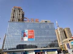 天虹商场对面锦华园,2室1厅1卫58m²简单装修