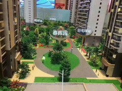 浏阳碧桂园天誉,天荟二期大平层,5室2厅2卫275m²