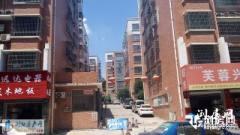 (集里街道)金马新家园4室2厅2卫140m²精装修