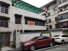 彭家巷整栋3层566平每层4室2厅2卫简单装修