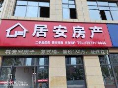 碧桂园商业街临街旺铺62平仅售75万钥匙在手