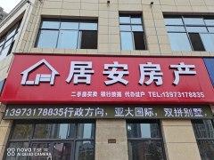 浏阳市枨沖镇青草社区临街门面60平18万卖到就是撞到
