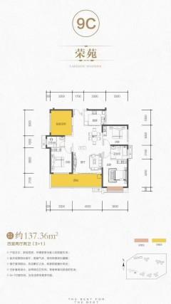 (关口街道)长兴湖铂悦城4室2厅2卫
