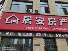 浏阳大道国宾府旁边整栋四层带门面出租月租仅1600元