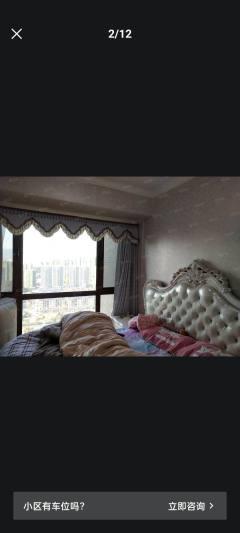 (集里街道)新颐家园3室2厅2卫