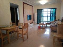 (淮川街道)浏阳恒大华府2室1厅1卫1700元/月90m²出租