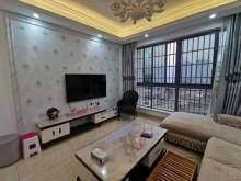 (荷花街道)水岸山城3室1厅1卫58.8万85m²出售