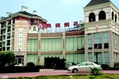 出租(集里街道)亚大国际新城门面,530平中档装修,宜培训、娱乐会所等