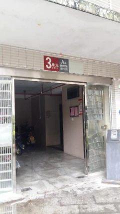 适合办公东方新天地5室2厅2卫2000元/月186m²出租