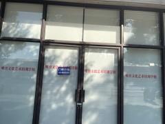 5室2厅3卫15000元/月360m²中档装修出租