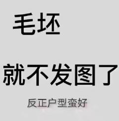 (集里街道)浏阳君悦阳光城4室2厅2卫70.8万119m²出售
