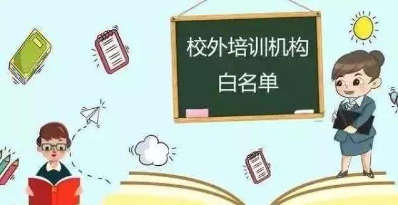 浏阳有多少家培训学校