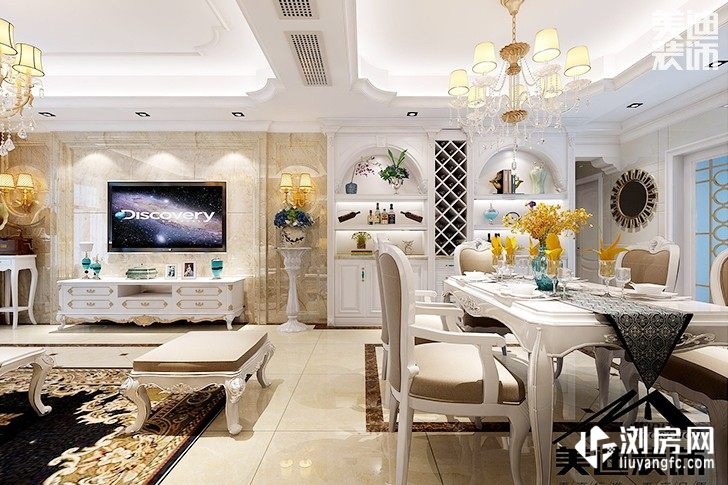 金地天马欧式风格装修案例图--餐厅