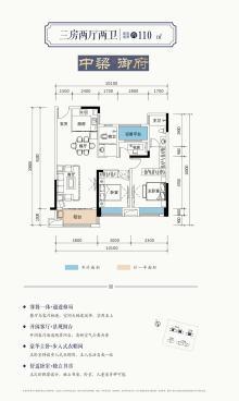 中梁观湖壹品户型图